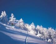 ski de fond alpes sud