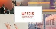 Avril avec MP2018 : sélection des temps forts culturels labellisés du mois d'avril