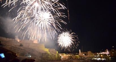 Où voir le feu d'artifice du 14 juillet à Marseille?