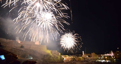 Pas de feu d'artifice ni défilé du 14 juillet à Marseille cette année, mais une cérémonie à Borely