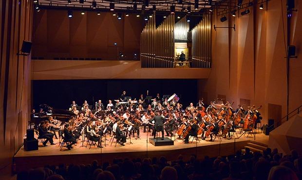 salle concert aix en provence