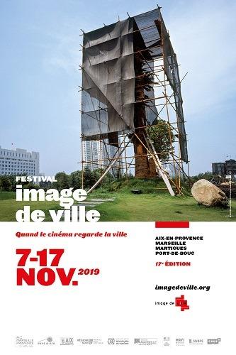 Festival Image de Ville 2017