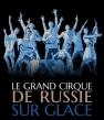 Le Grand Cirque de Russie sur glace