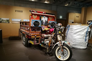 On a visité l'exposition Vies d'ordures au Mucem