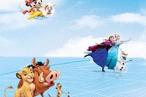 Disney sur Glace: Le Voyage Imaginaire